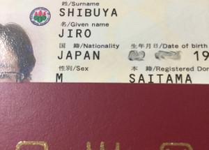 Passport_2